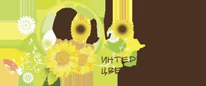Подсолнухи. Доставка цветов в Екатеринбурге